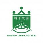 sydney-dumpling-king
